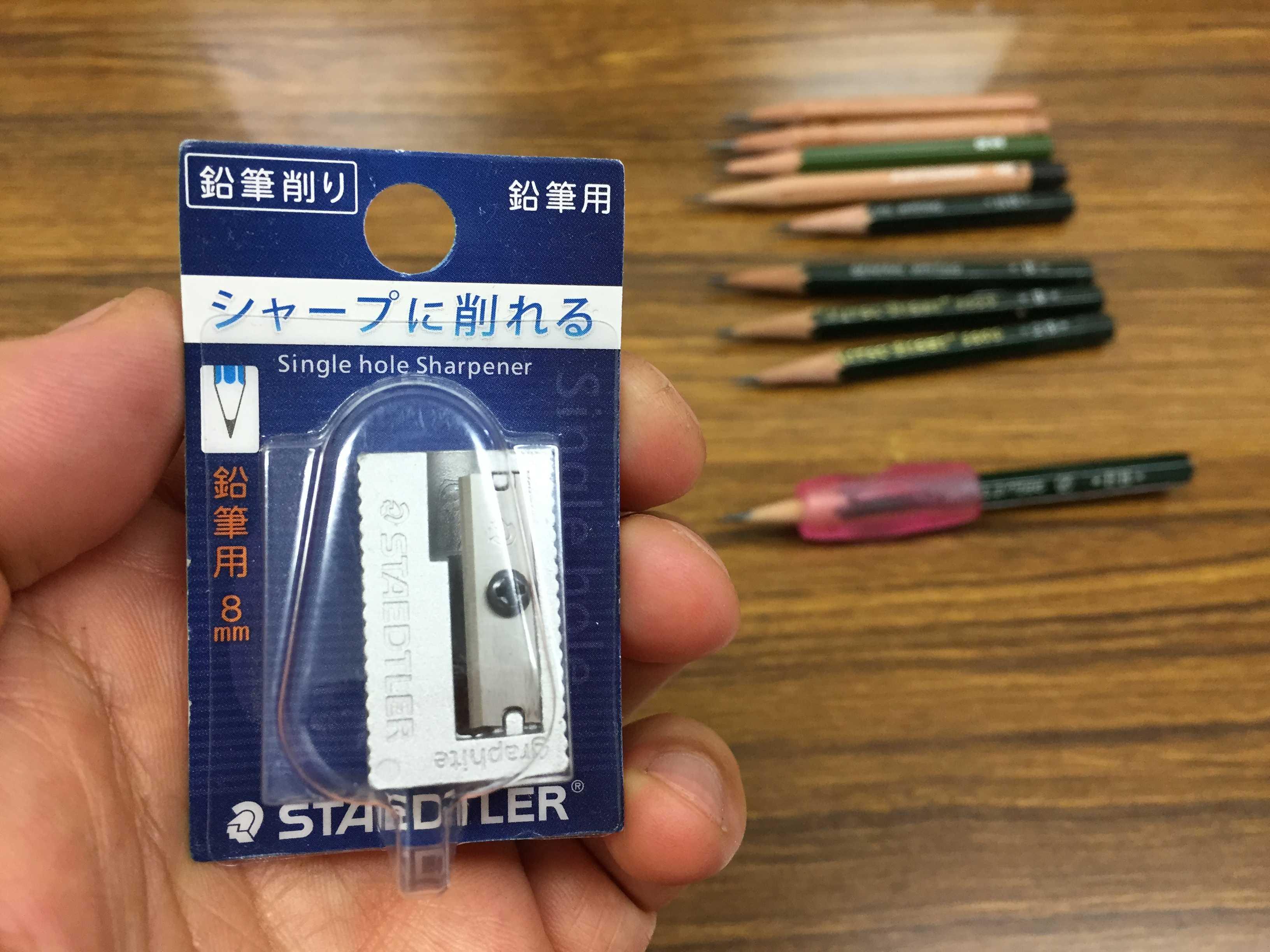 シャープに削れる鉛筆削り  鉛筆用 8mm ステッドラー シャープナー 510 10