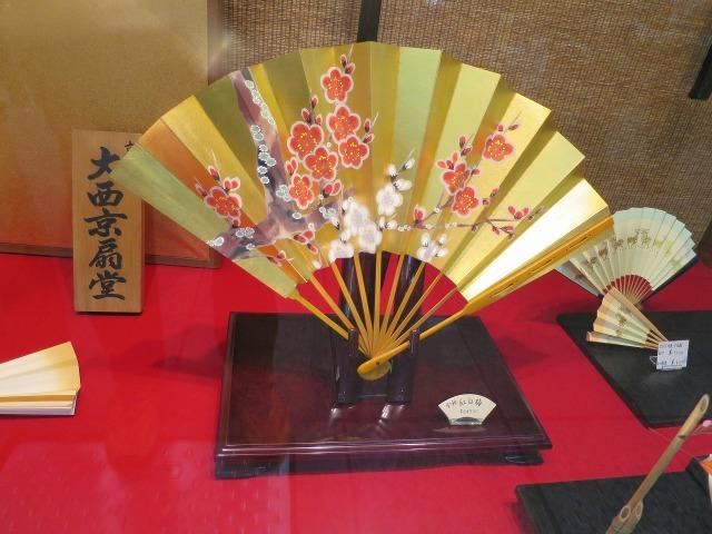大西京扇堂の金色の扇