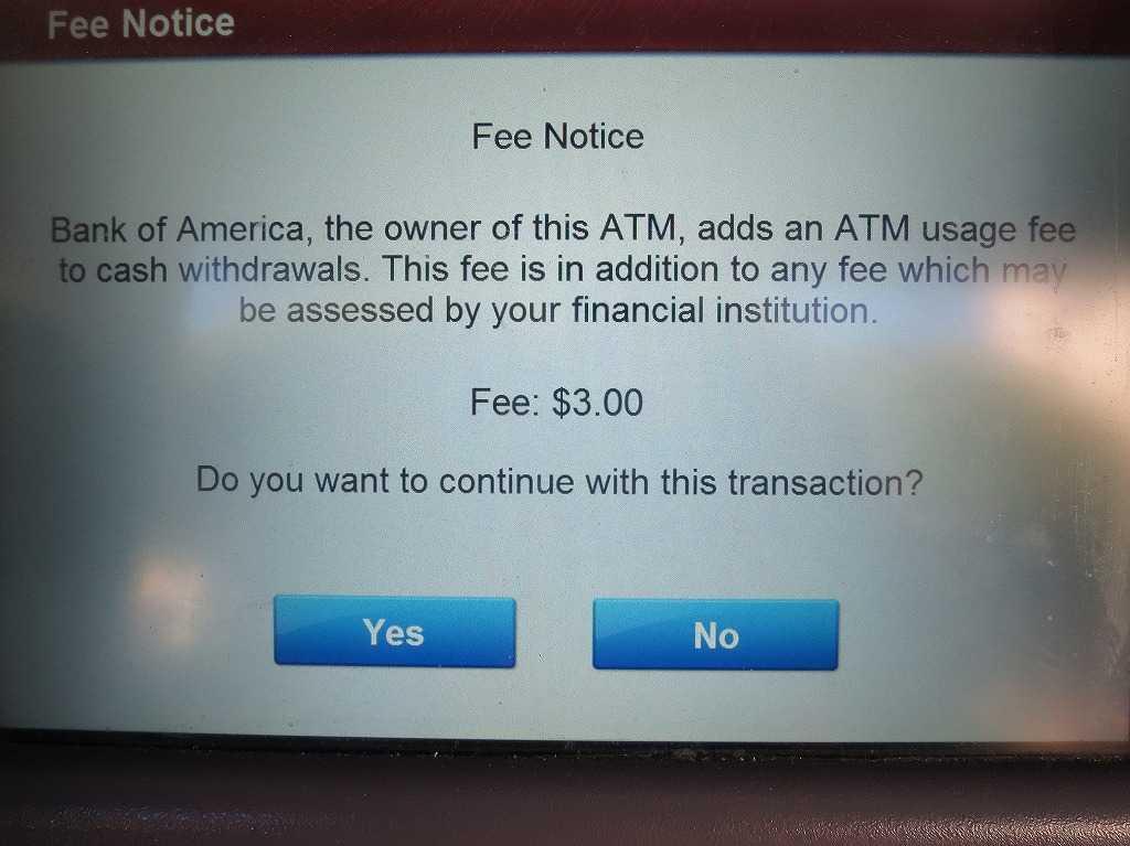バンクオブアメリカ ATM