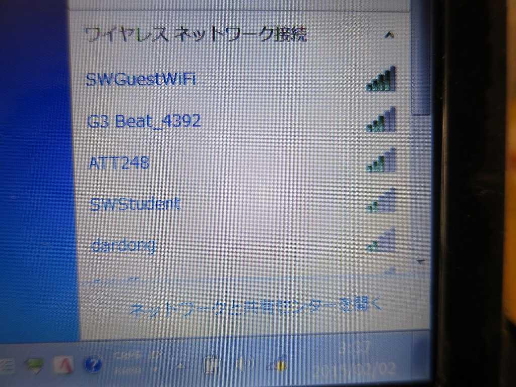 サンフランシスコ - SWホテル Wi-Fi