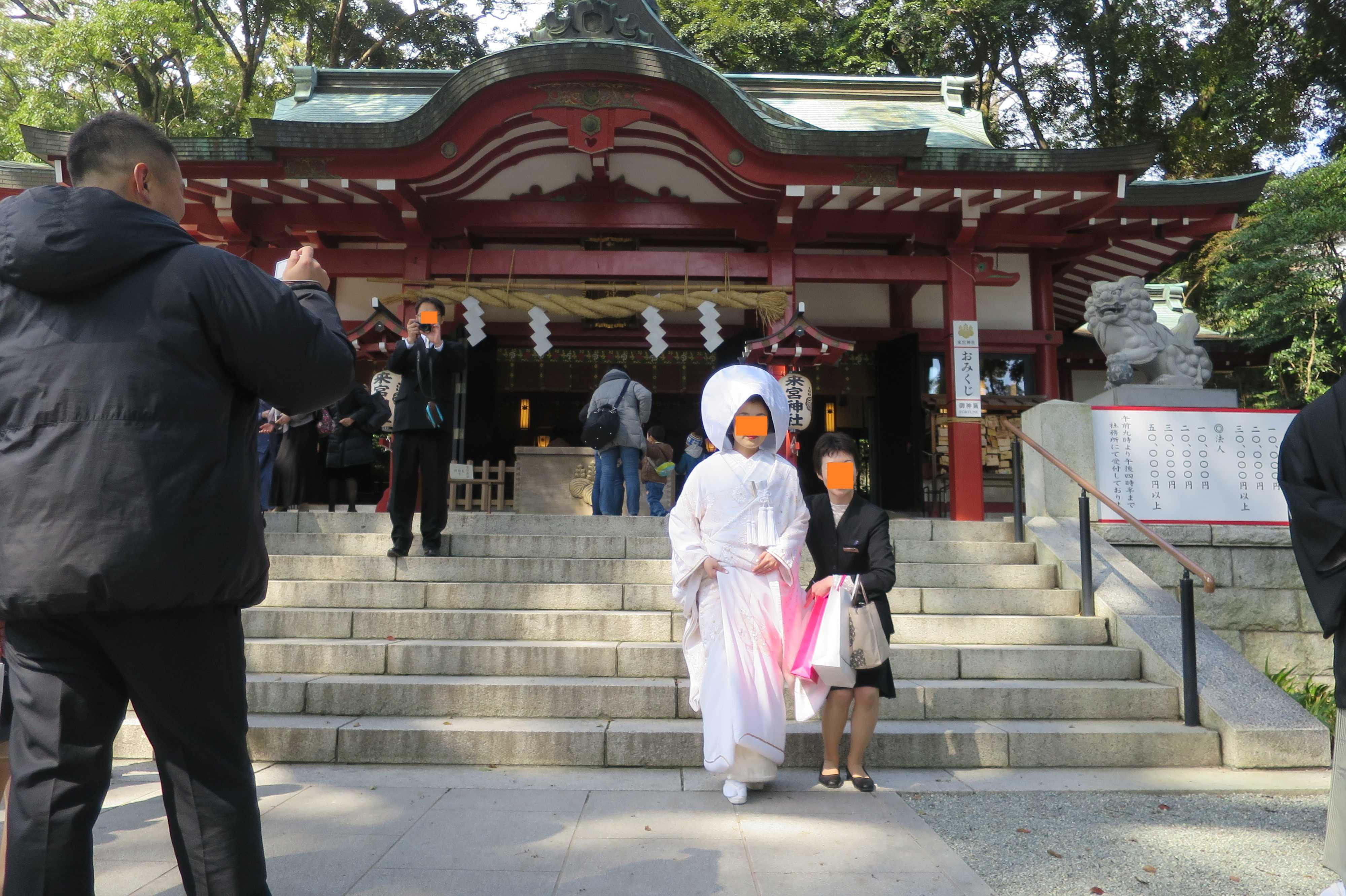 熱海・来宮神社 - 白無垢の花嫁さん