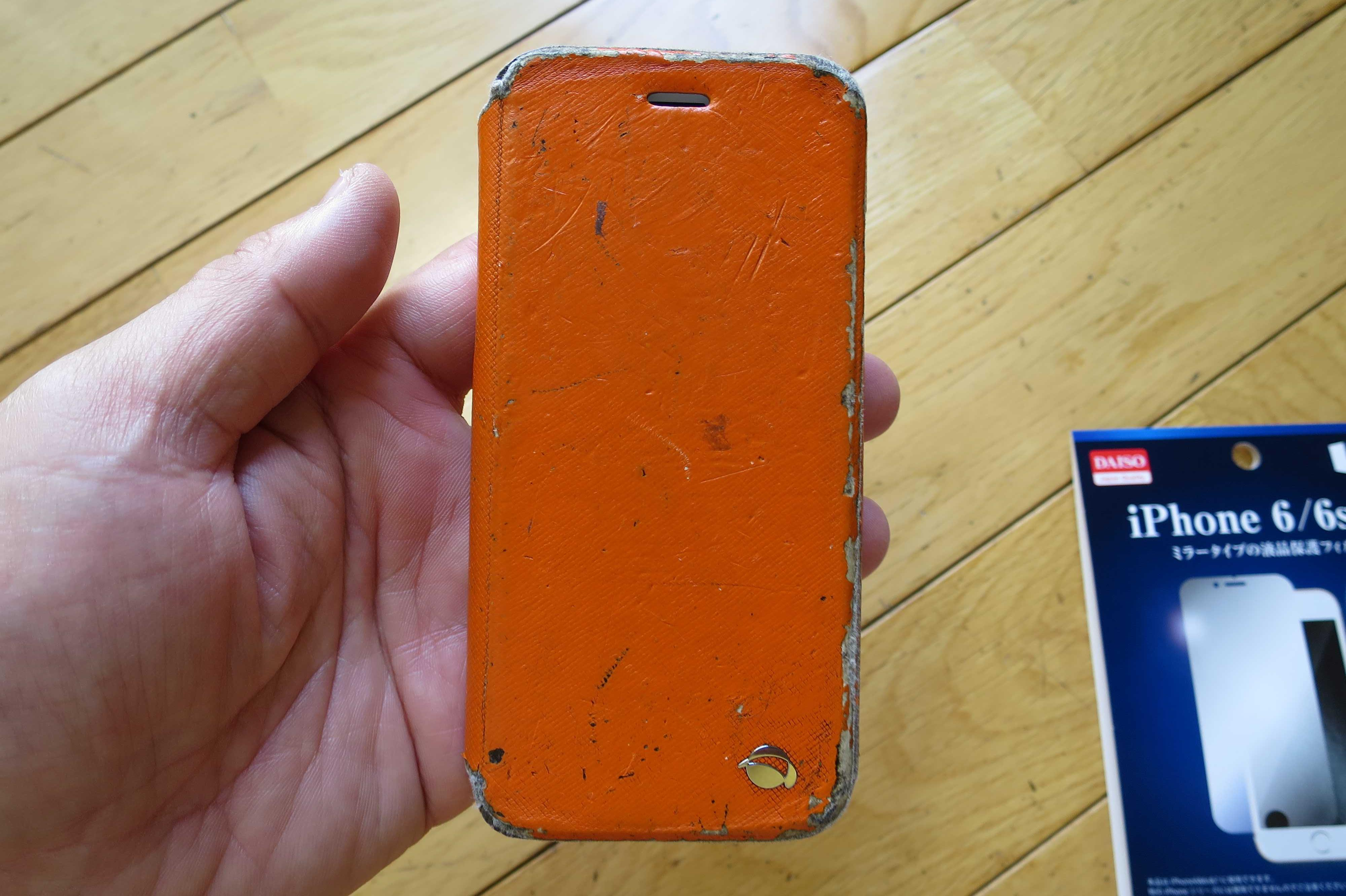 汚れた iPhone用ケース