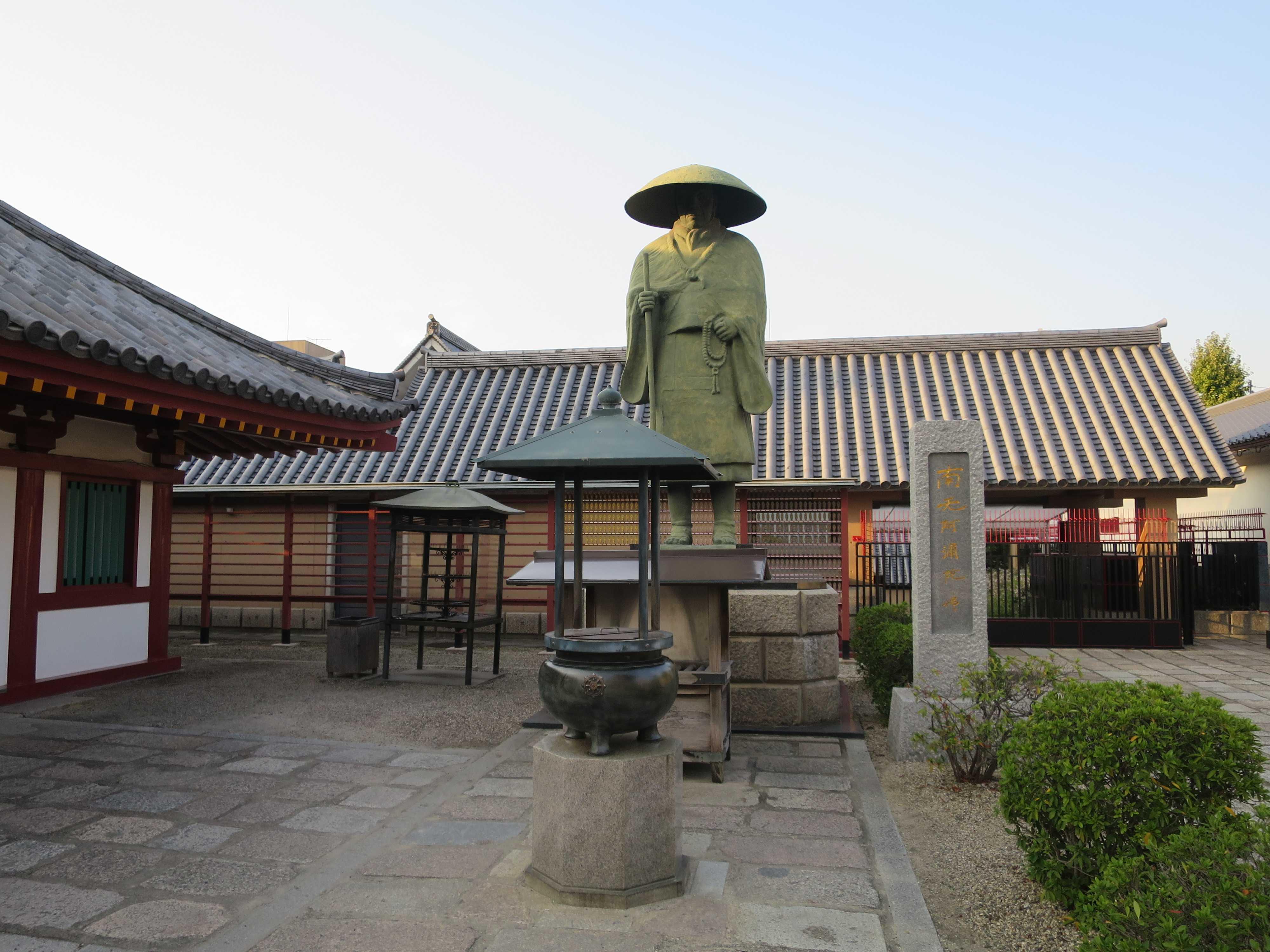 四天王寺 親鸞聖人像