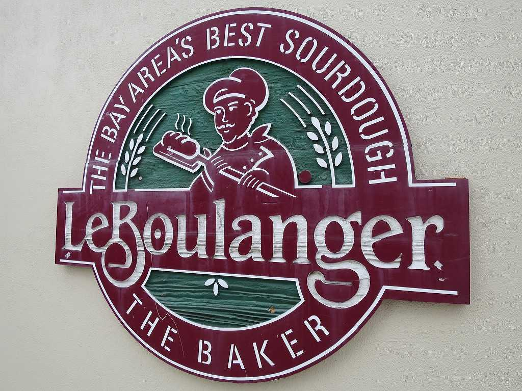 レッドウッドシティ - サワードウブレッドのお店「LeBoulanger」の看板