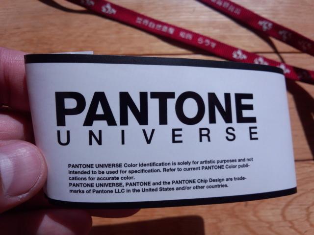 PANTONE(パントン)