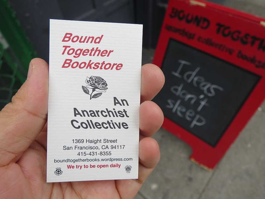 ヘイトアシュベリー - BOUND TOGETHER  anarchist collective bookstore