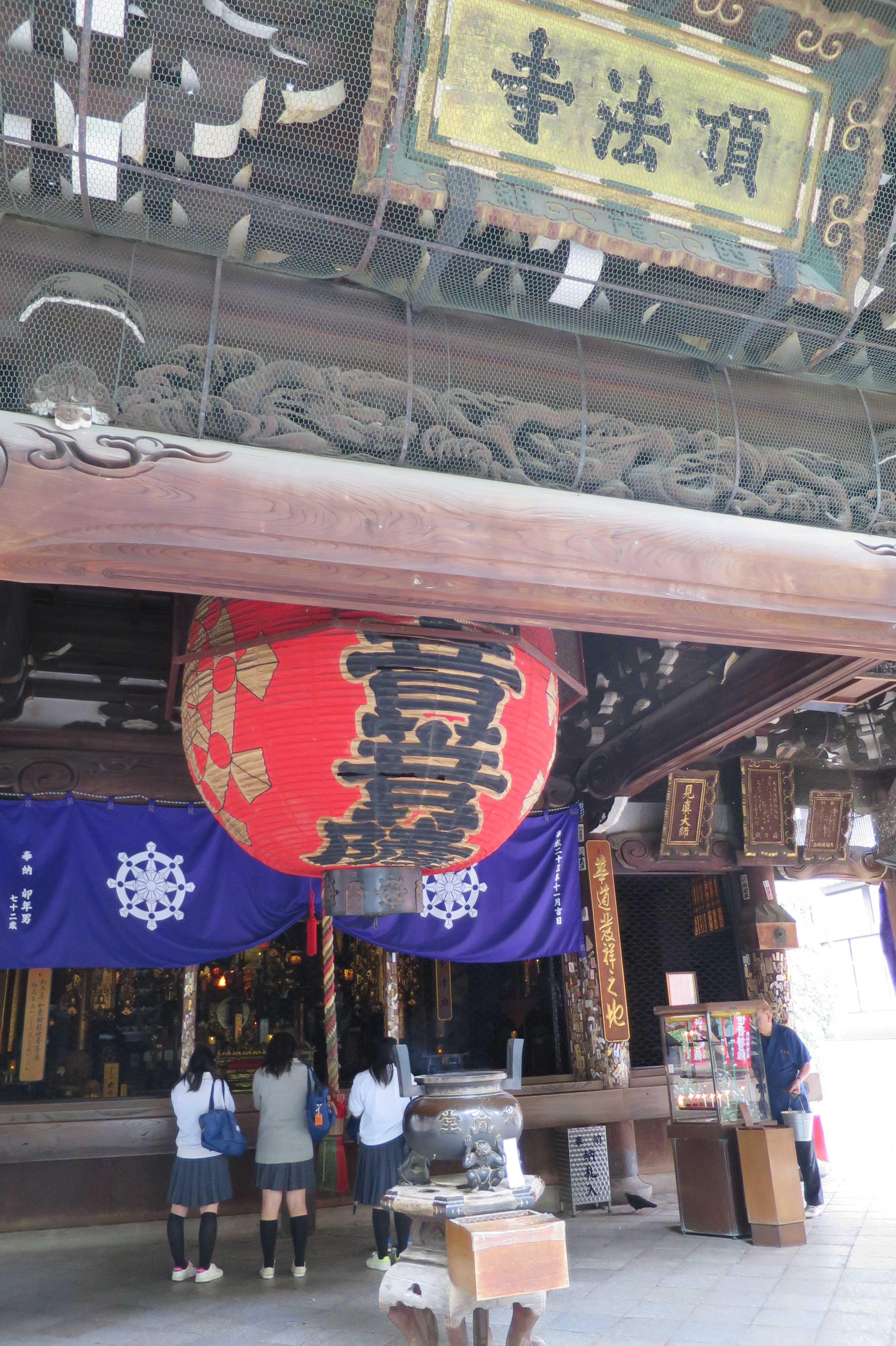 女子高生と京都・六角堂