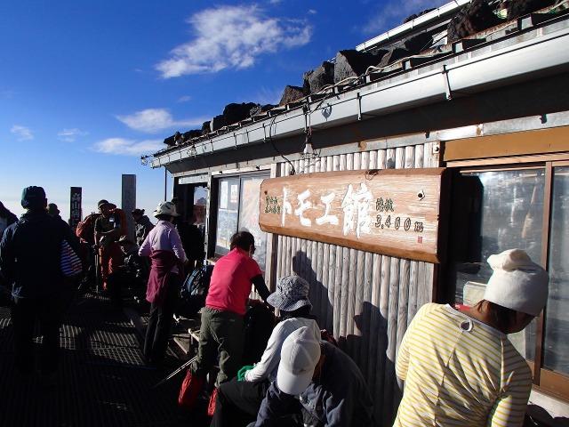 トモエ館 海抜3460メートル