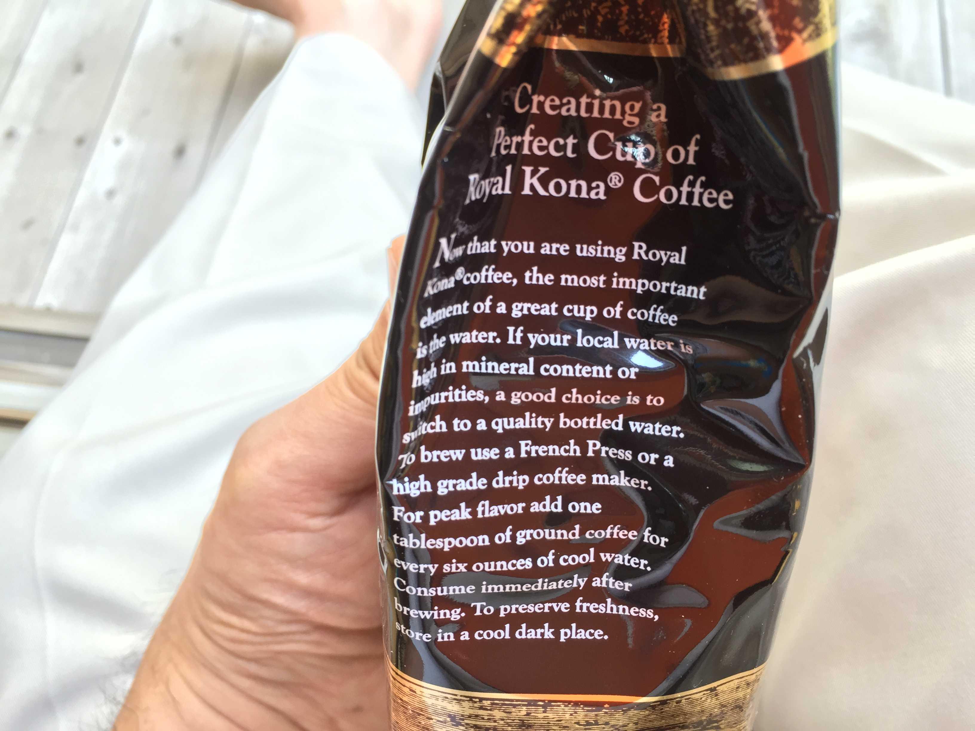 ロイヤルコナコーヒーの側面