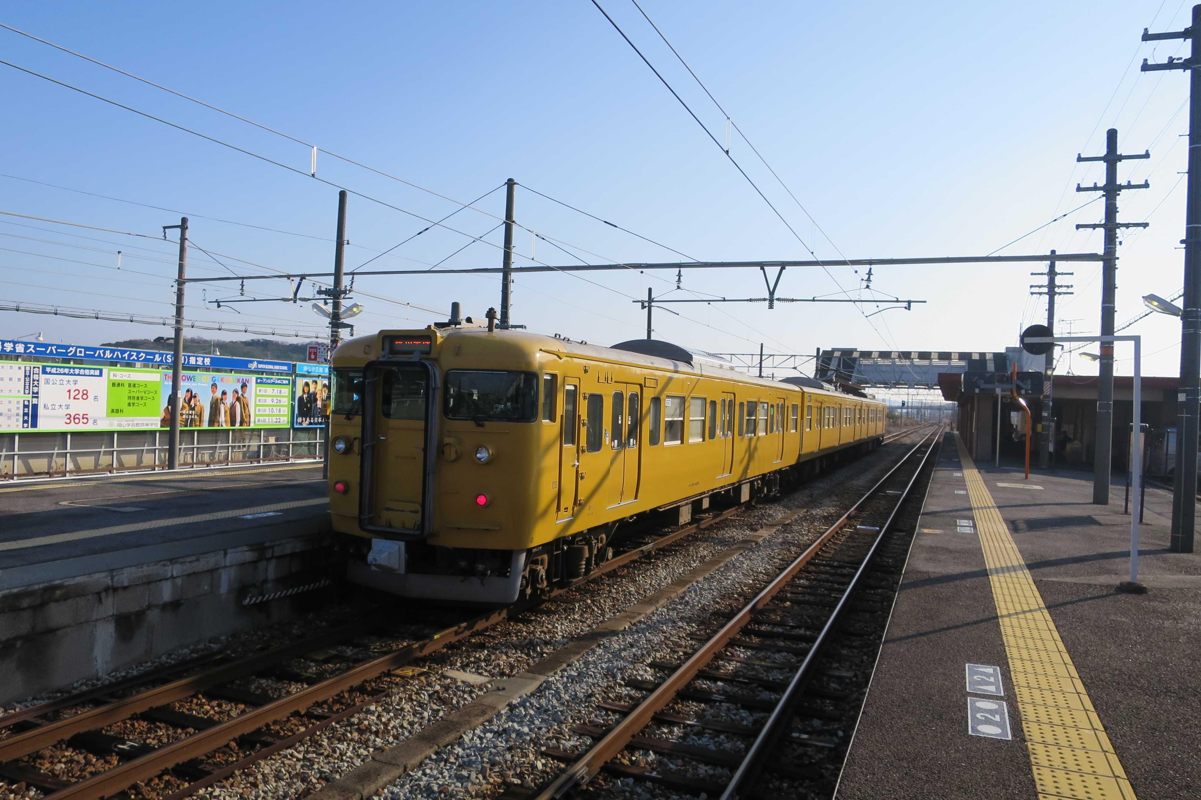 西大寺駅に停車する赤穂線