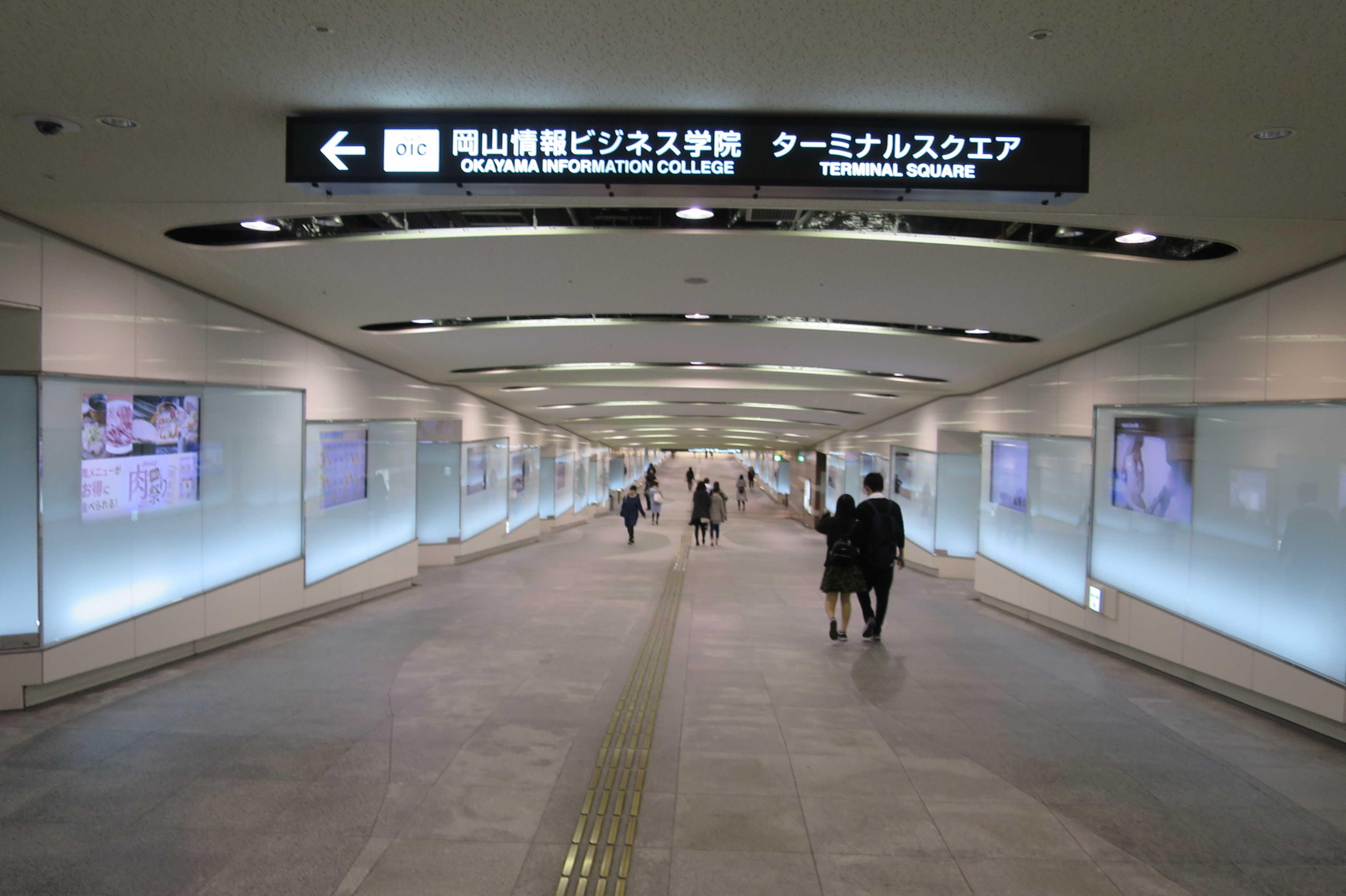 デジタルサイネージ/電子看板の道 - JR岡山駅地下