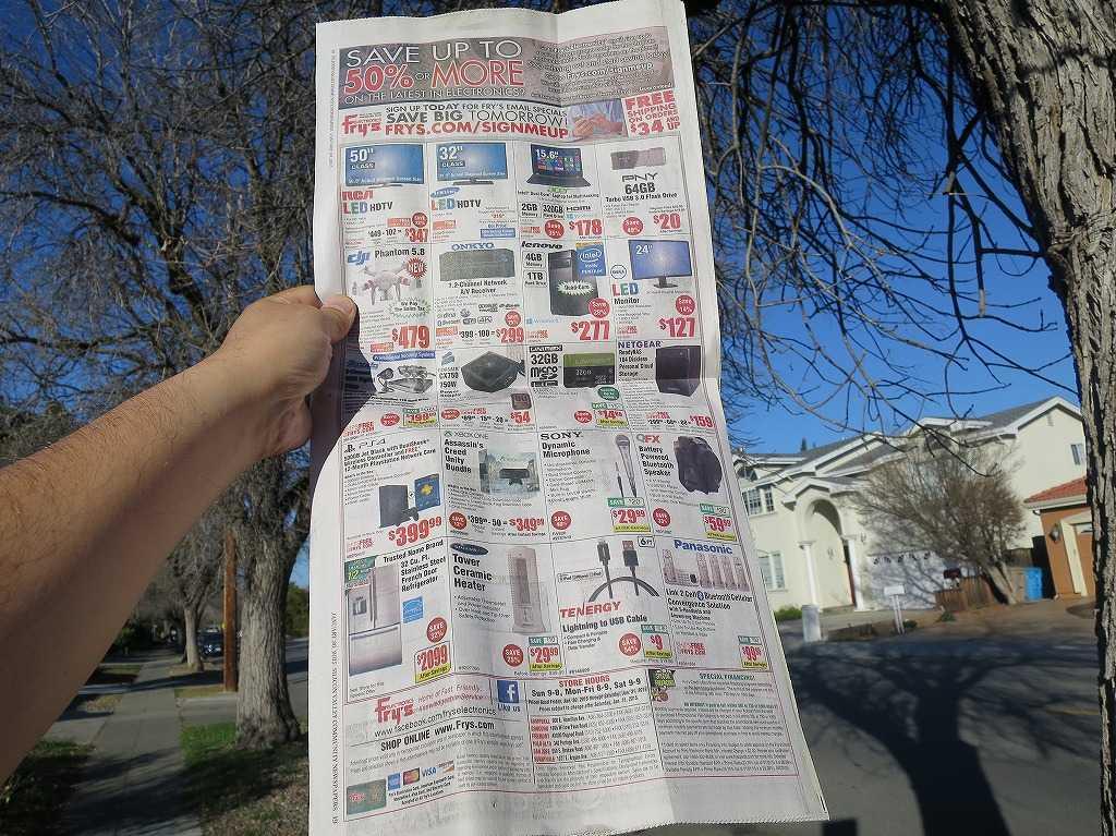 新聞「Cupertino COURIER」 - Fry's(フライズ)の宣伝