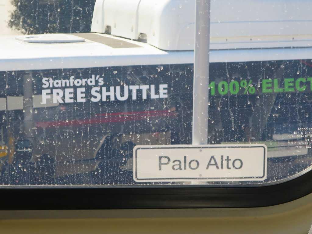 カルトレインの車窓 38 - スタンドード大学のフリーシャトルバス(無料シャトルバス) - パロアルト駅