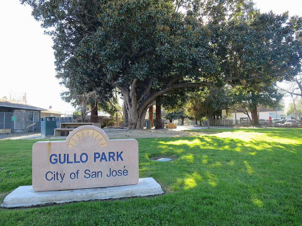 ガロ・パーク(GULLO PARK)