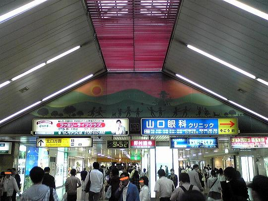 昔 JR八王子駅にあった「夕焼小焼」の壁画