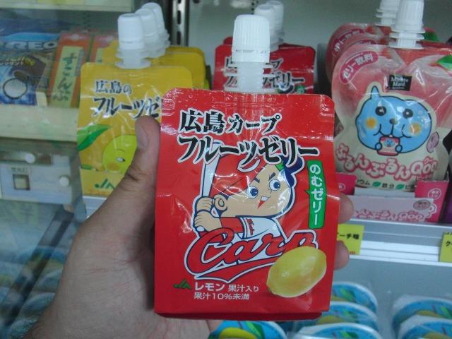 広島カープフルーツゼリー