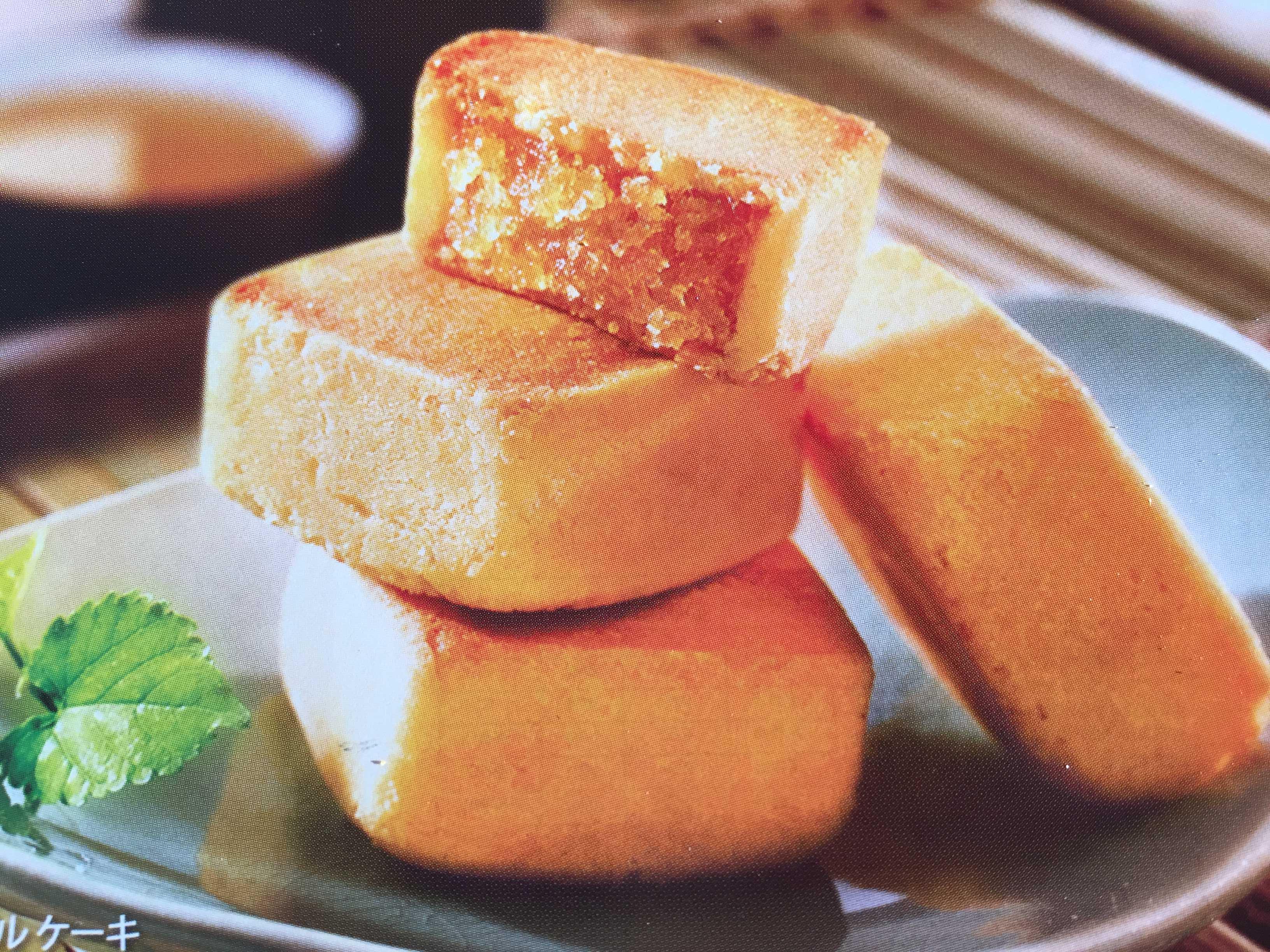 Chia Te(佳徳鳳梨酥) 台湾の有名パイナップルケーキ