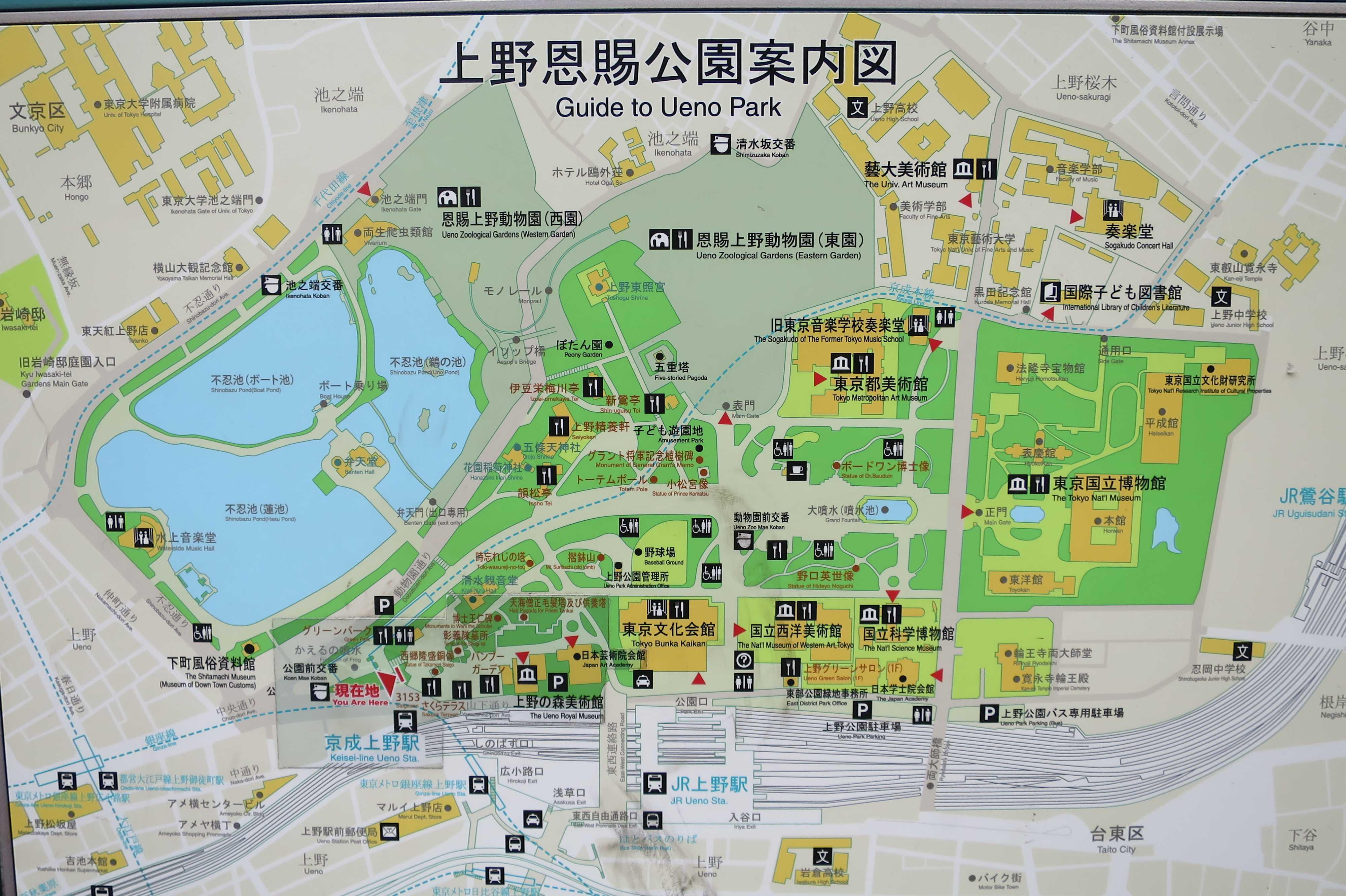 上野恩賜公園案内図