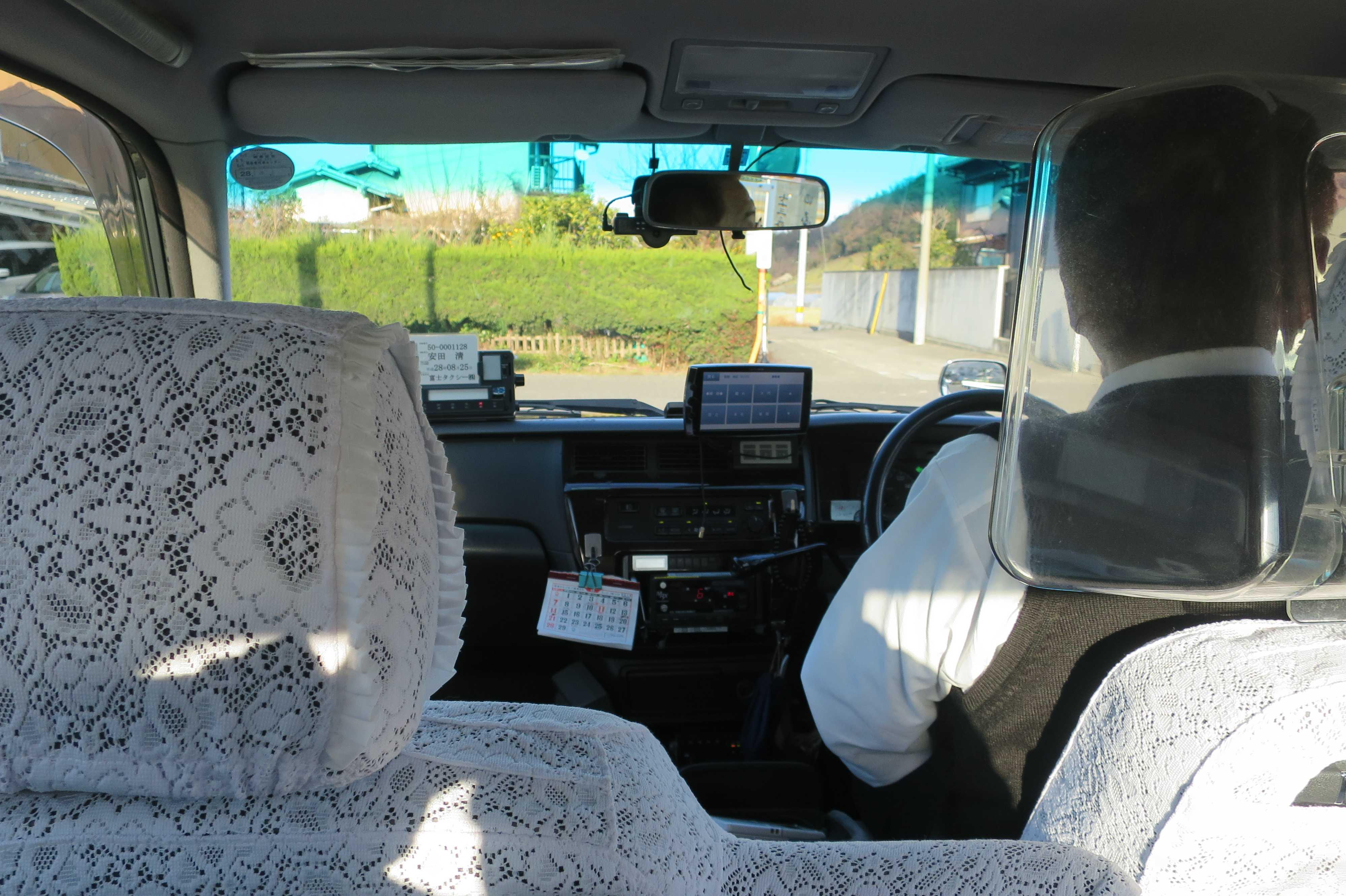 出釈迦寺 - タクシーの運ちゃん