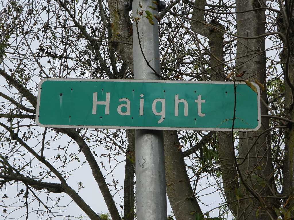 ヘイト通り(Haight Street)