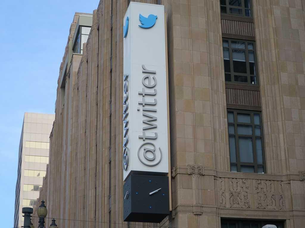 サンフランシスコ - Twitter本社