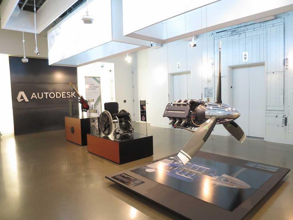 オートデスク・ギャラリー(Autodesk Gallery)