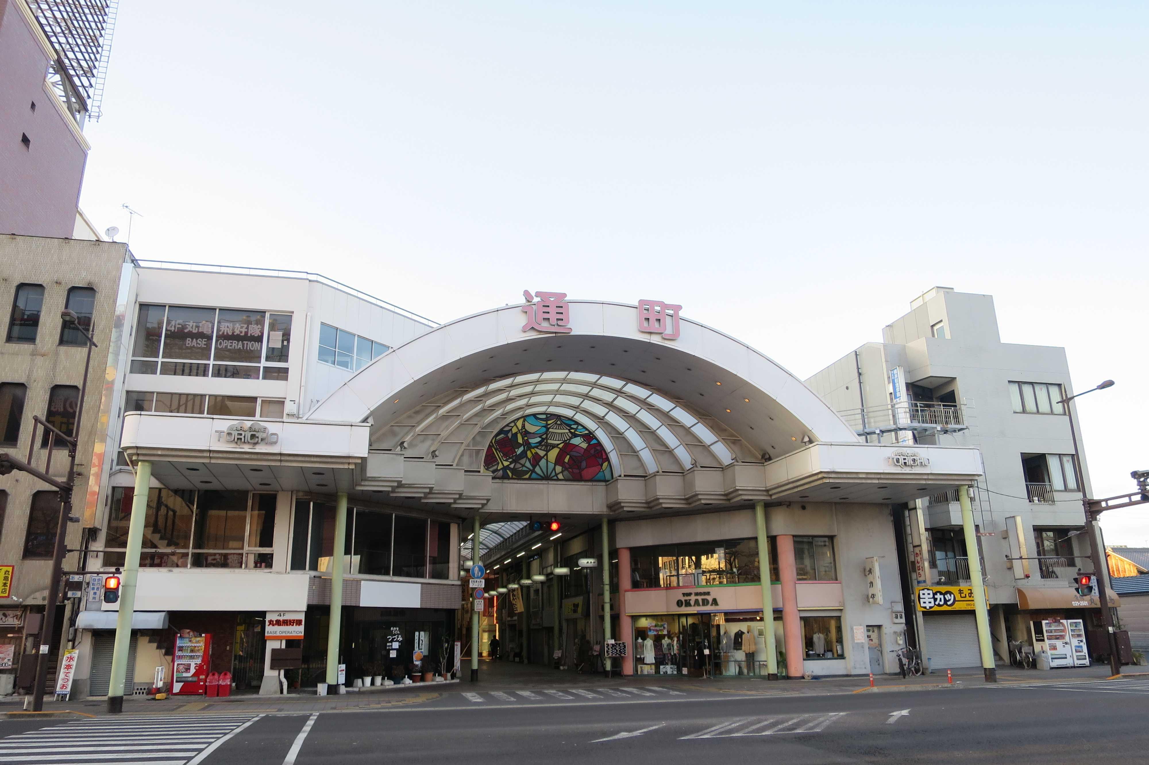 丸亀 - 通町商店街