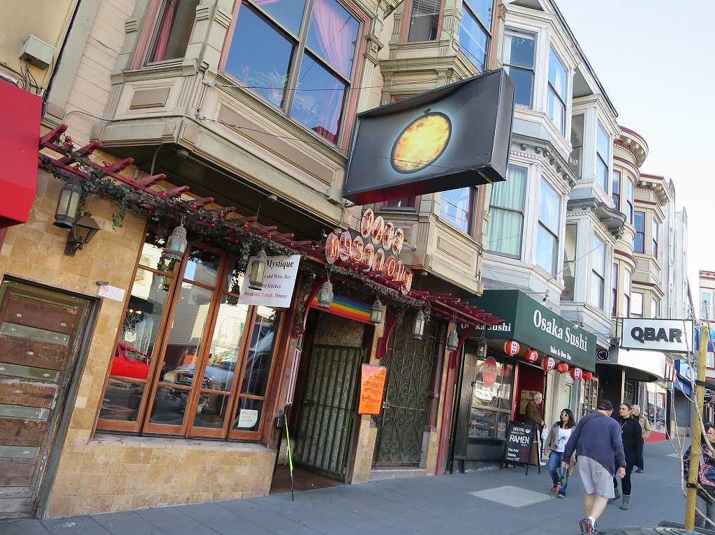 サンフランシスコ - 個性的なカストロ通りの街並み