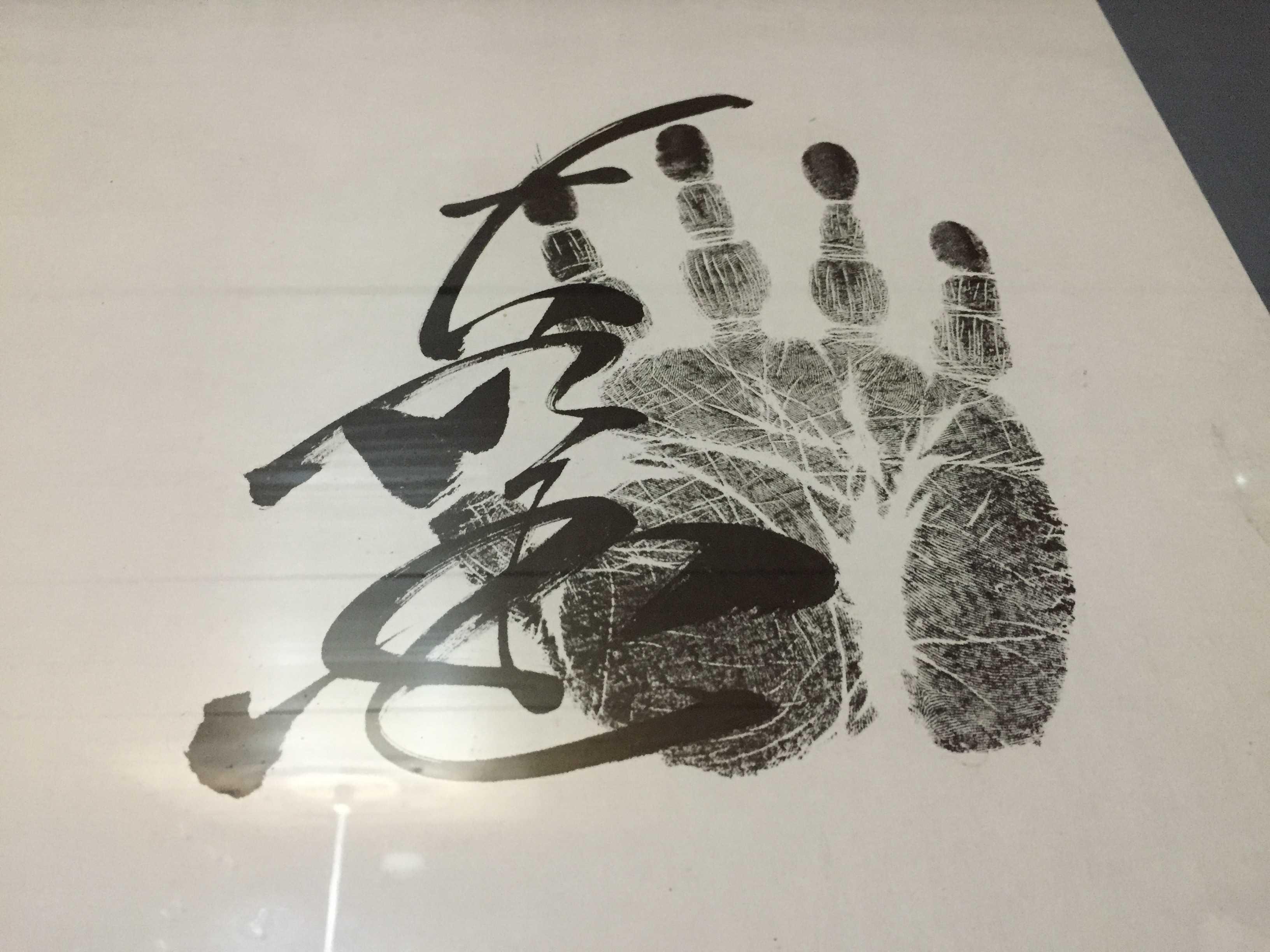 大乃国(おおのくに)の手形とサイン