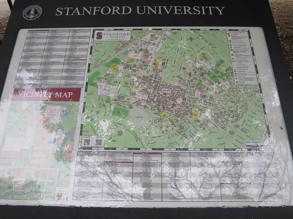 スタンフォード大学の構内図(周辺図)