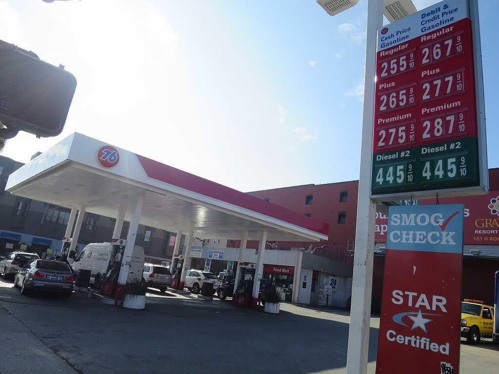 サンフランシスコ - ガソリンスタンド「76」