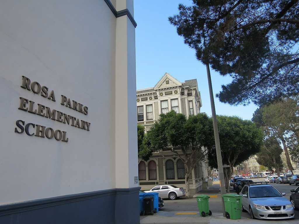 サンフランシスコ - Rosa Parks Elementary School(小学校 )