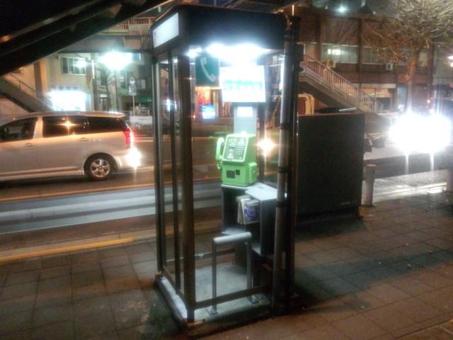 電話ボックス - 八王子市内