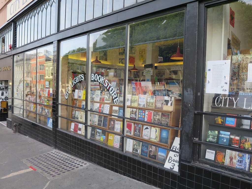 サンフランシスコ - シティライツ・ブックストア(City Lights Bookstore)