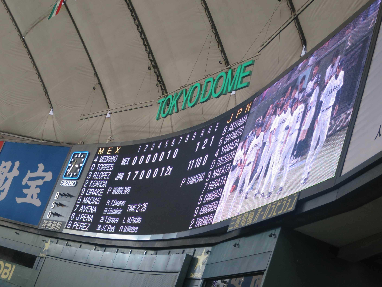 プレミア12 3位決定戦 侍ジャパン 7回コールド勝ち