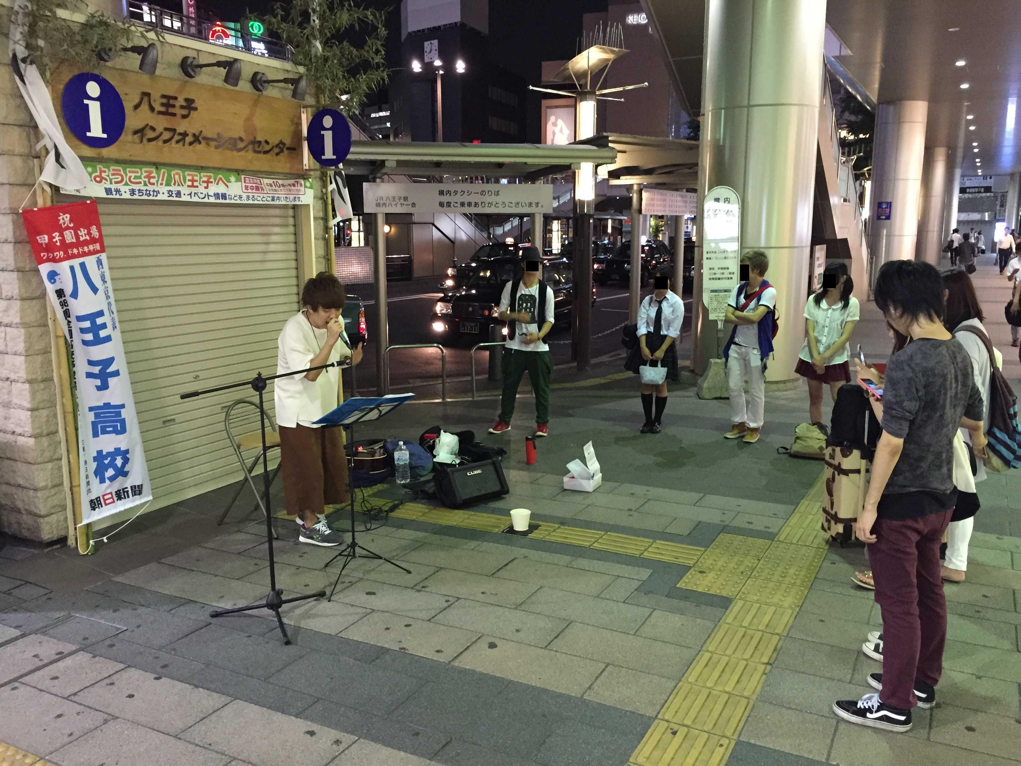 JR八王子駅北口: 八王子インフォメーションセンター前