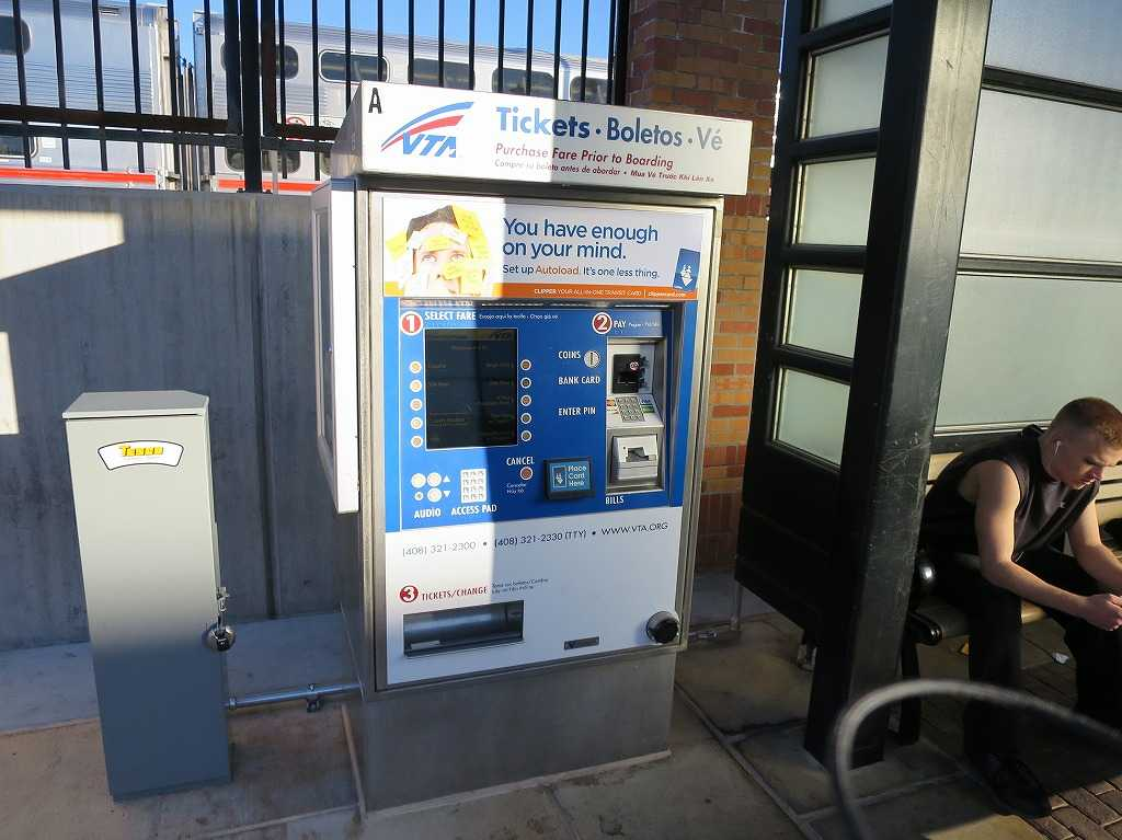 サンノゼ・ディリドン駅 VTAライトレールの券売機