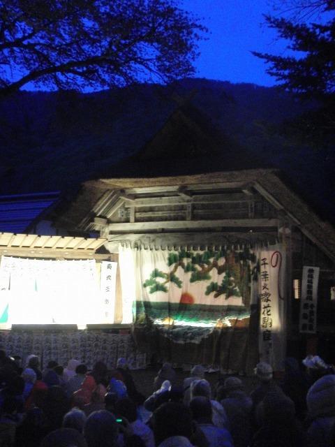檜枝岐歌舞伎(ひのえまたかぶき)