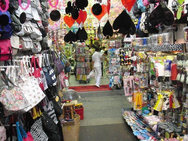 香港「女人街」