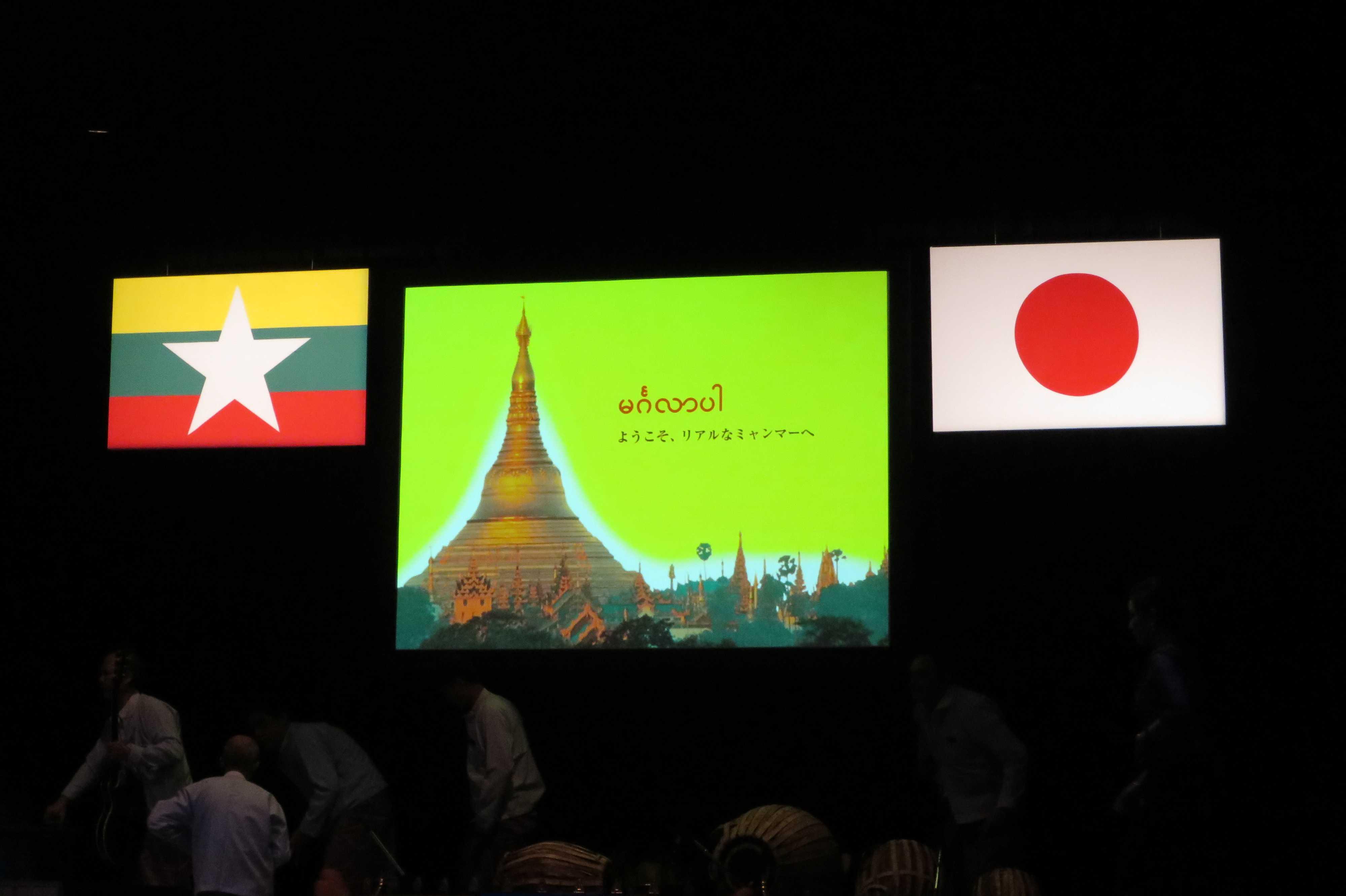 ミャンマー祭り2016(増上寺)