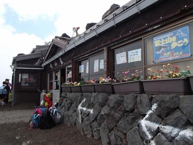 富士山の七合目