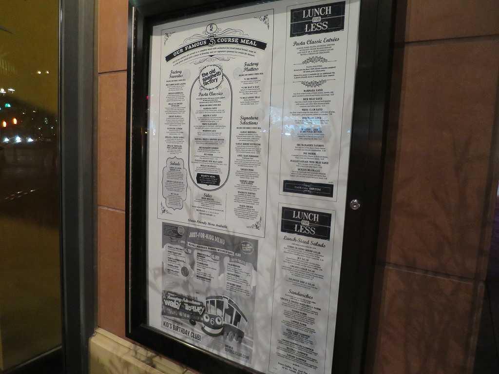 アメリカ生まれのスパゲティレストラン「オールドスパゲティファクトリー(The Old Spaghetti Factory)」