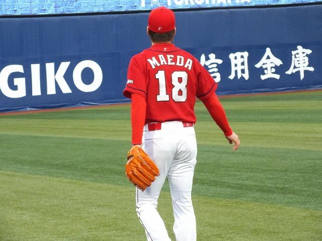背番号18 前田健太(マエケン)