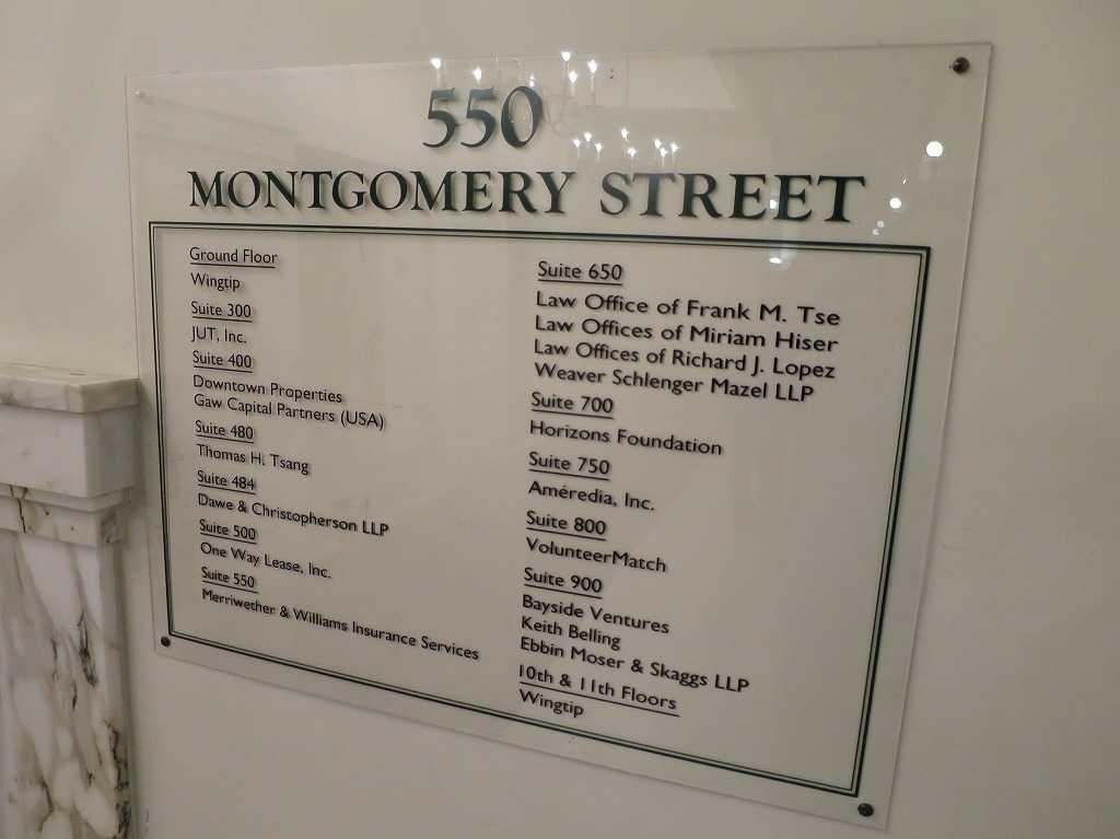 サンフランシスコ - 550 MONTGOMERY STREET