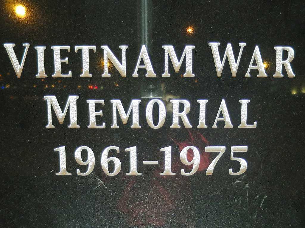 サンノゼ - ベトナム戦争記念碑