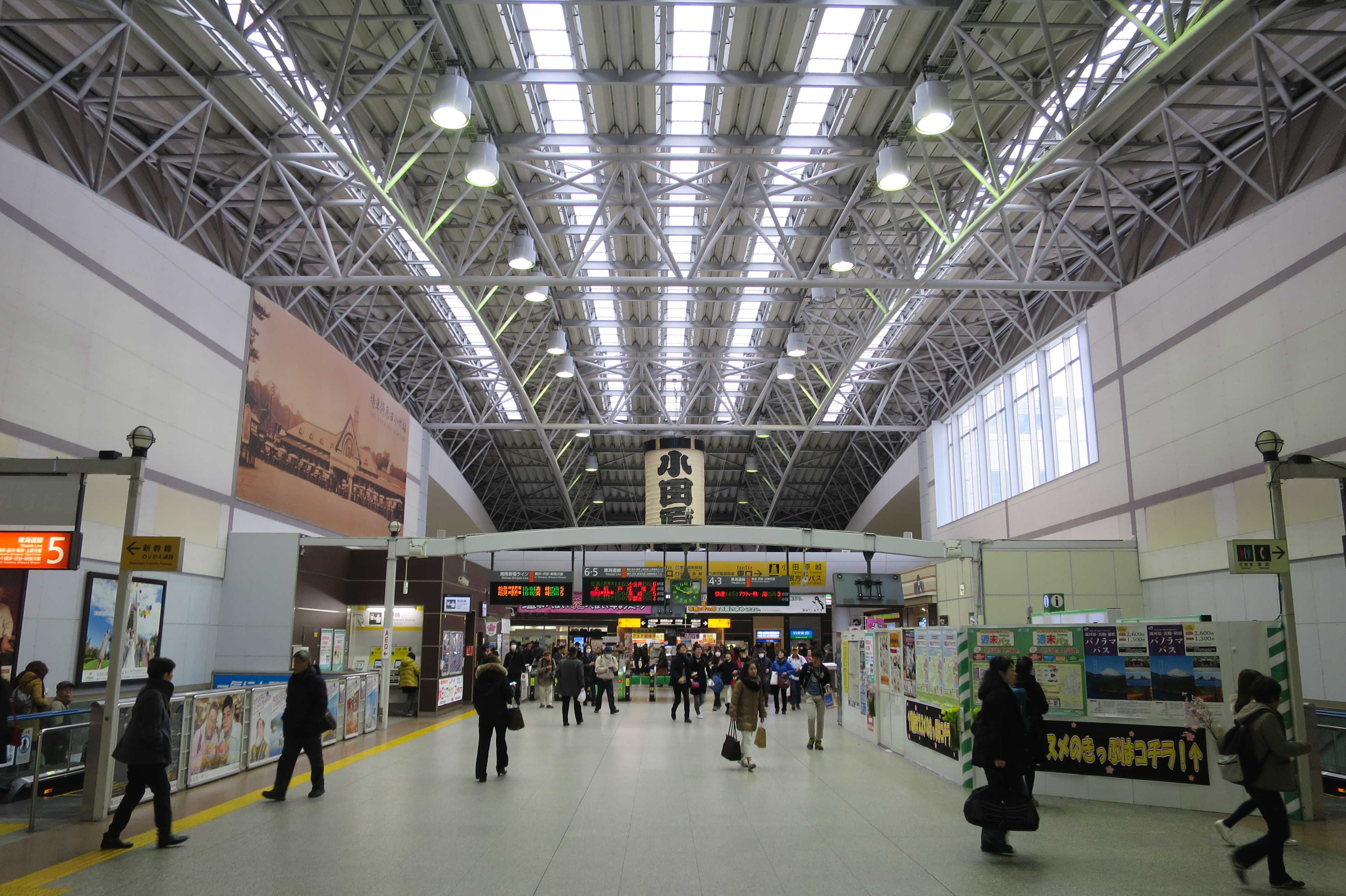 JR小田原駅構内
