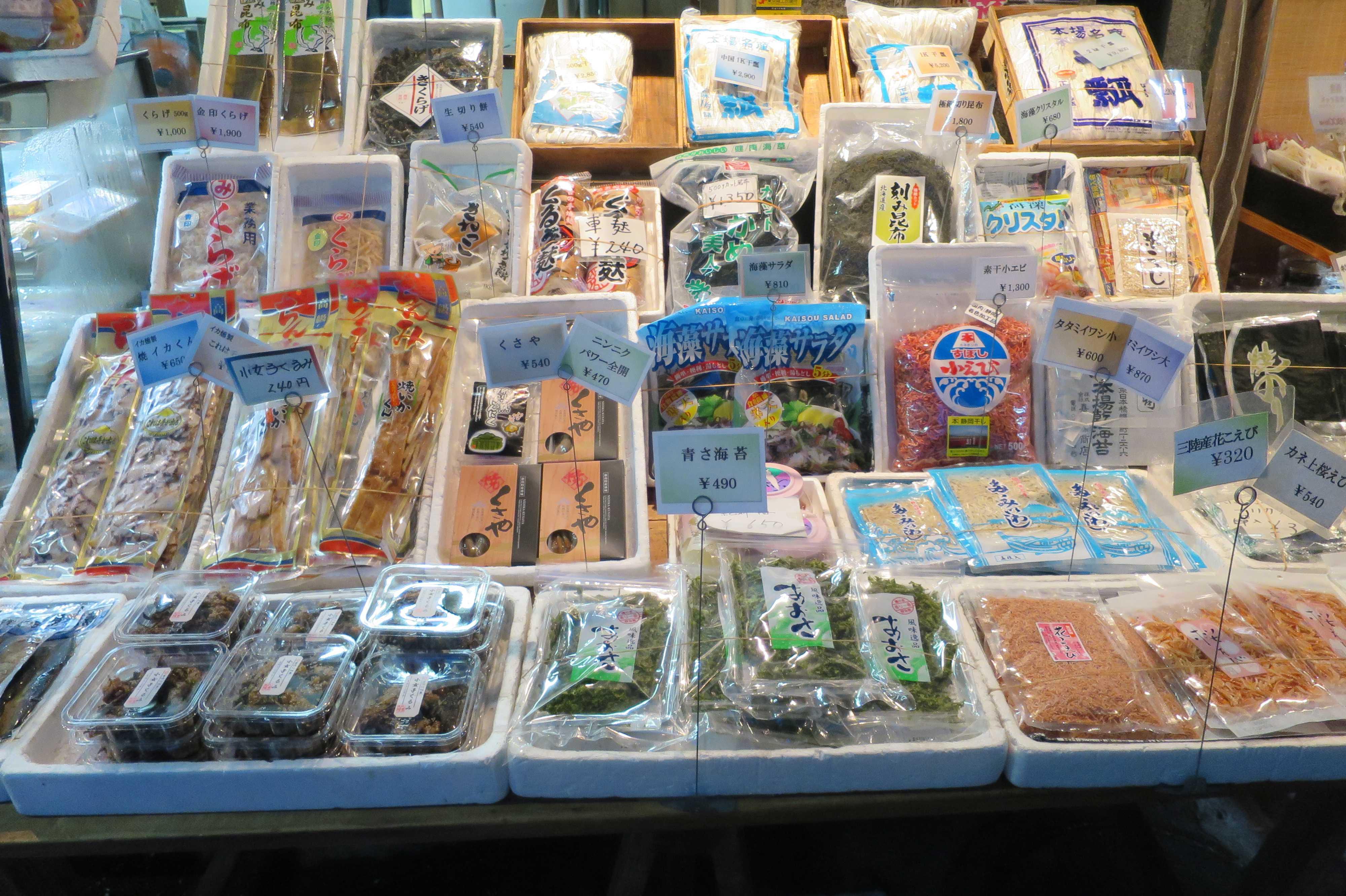 築地場外市場 - くるみ、青さ海苔、こえび、桜えび、くさや、タタミイワシなど