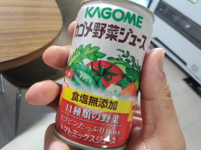 KAGOME/カゴメ野菜ジュース 食塩無添加