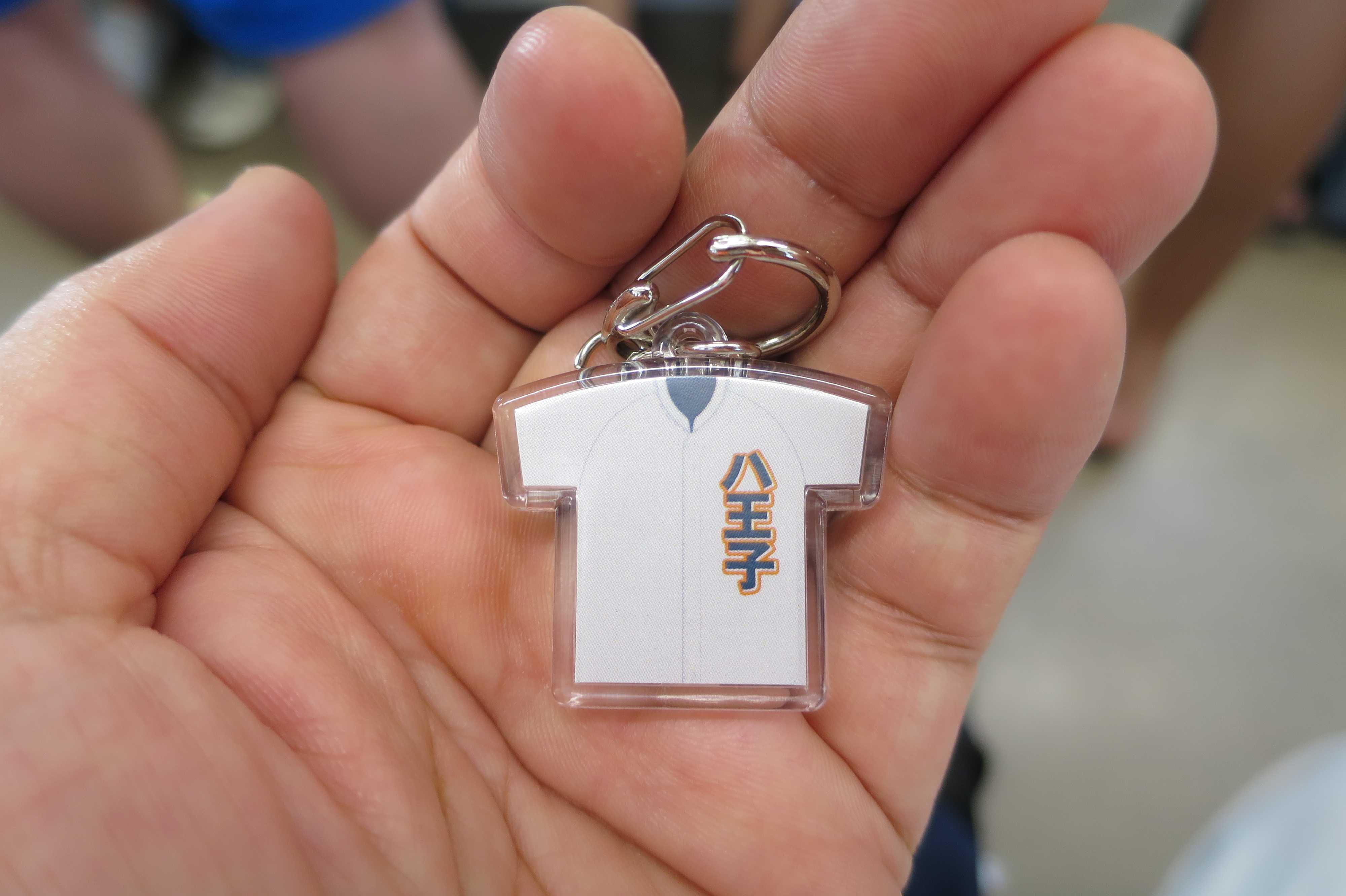 甲子園の高校野球グッズ屋で買った「八学キーホルダー」