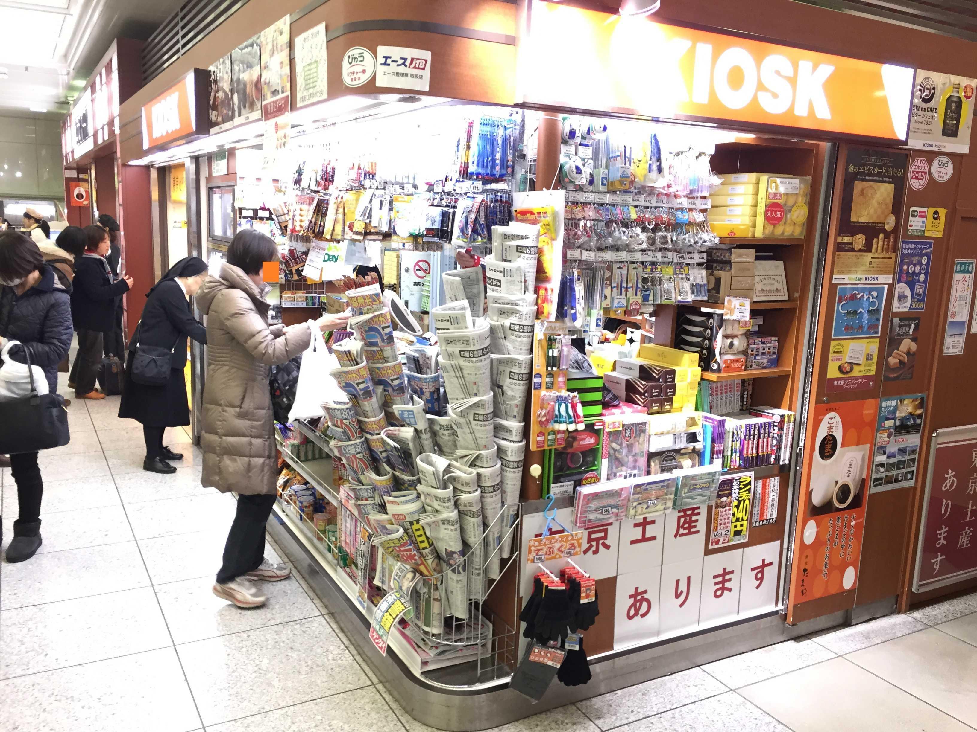 東京駅のキオスク(KIOSK)